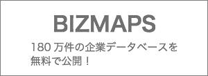 BIZMAP