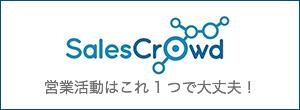 salescrowd